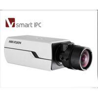 兰州视频监控摄像机 200万高清监控摄像头 海康威视甘肃代理商