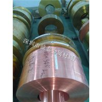 批发T2紫铜带0.25mm 0.3mm 国标红铜带电缆 变压器