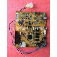 维修伯乐注塑机电脑主板2BP-MMI-270B-12160