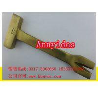 安易达思 防爆羊角起钉器 铜质起钉器 防爆起钉锤 铜制锤子