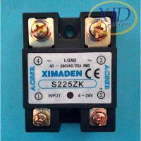 XIMADEN希曼顿S225ZK固态继电器