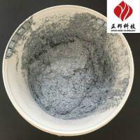 忻州 陶瓷耐高温耐磨涂层 管道内壁陶瓷涂层ZB707