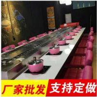 自助餐旋转麻辣烫火锅全套定制 串串香火锅设备专供