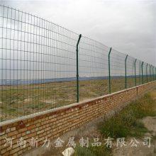 工厂直销双边丝护栏 公路护栏网 浸塑绿色养殖防护网 河南新力