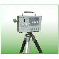 中西便携式粉尘快速测定仪、全自动粉尘测定仪 型号:JT20-CCHZ-1000 库号:M405769