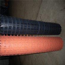 玻璃纤维土工格栅 塑料土工格栅 施工材料