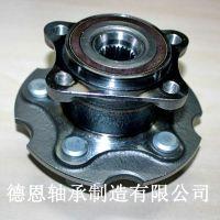 DAC40800044汽车轮毂轴承——德恩雪铁龙汽车轮毂轴承专业生产定制