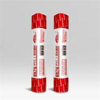 厂家1.5厚聚氯乙烯(PVC )防水卷材