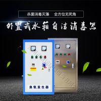 水箱自洁消毒器SCII-5HB外置式
