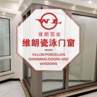 高档小区瓷泳窗供应-维朗门窗高档小区瓷泳窗