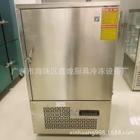 海鲜食品水饺榴莲速冻机-40度8盘小型速冻柜包子冷冻机