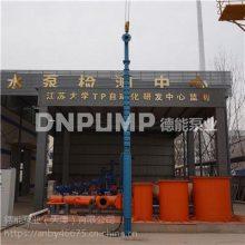 QJ井泵厂家专家技术选型参数