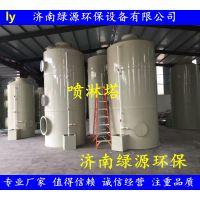 喷淋塔 废气处理设备 pp喷淋塔 定做各种环保设备
