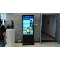 供应石家庄策维46寸立式高清液晶广告机 广告机 河北广告机 高清广告机