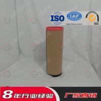 厂家直销空压机空气滤芯2914501800过滤效率高
