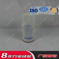 空压机配件厂价直销1100602001机油滤芯除杂能力强