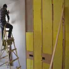 真正厂家玻璃棉卷毡板 8公分玻璃棉复合板