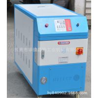 华德鑫高温水式模温机 180度水循环式模温机  工业水式模温机