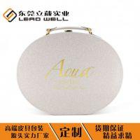 推荐东莞高端化妆品收纳盒展示盒套盒化妆包定制厂商