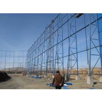 江苏洗煤厂用防风抑尘网 泰州电厂挡风抑尘墙 板厚0.8-1.2mm 一米价格在18-55