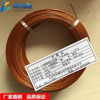 专业定制聚酰亚胺电缆1.5平方 液氮真空炉专用电缆 Kapton wire