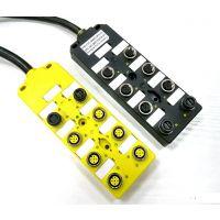 Cofly 科迎法传感器分线盒(集线器)