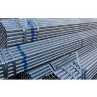 厚壁热镀锌焊管哪里有大龙伟业专营薄壁Q235产品直销中
