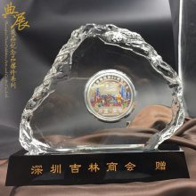 上海河北商会换届纪念品定制 手机商会活动纪念品 青龙商会成立礼品定制