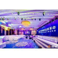 上海会议二维码签到公司,上海晚宴二维码签到公司