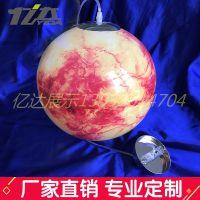 亚克力太阳系模型地球仪八大行星发光吊球科教展示天体模型太阳系星球