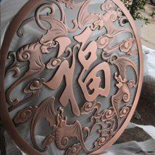 锢雅精雕红古铜艺术雕花屏风 ,艺术雕刻镂空纯铜屏风
