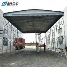 湖州德清县鑫建华专业定做大型轨道悬空雨棚布移动仓储遮雨蓬伸缩户外钢架篷
