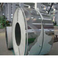 北京不锈钢带0.2厚-2.0mm多少钱一吨304现货太钢不锈钢特约代理
