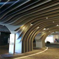 北京商场木纹海浪形铝单板吊顶 波浪形铝板天花