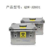 生物安全转运箱 铝 航空 公路 生物样本运输箱 生物安全运输箱