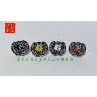 深圳市和康工艺 专业定制各类金属饰品 主营徽章定制