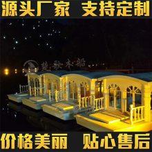 山东木船厂家出售南京乌篷船 仿古木船 小型手划观光船 手工制作木头船