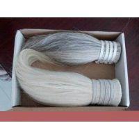 河北巨龙公司销售精品马毛,制刷马尾毛,马鬃尾