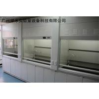 实验室通风柜常见故障排除 广州禄米科技