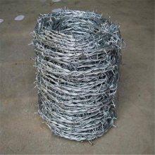 铁丝刺绳 刺绳网 圈果园刺钢丝