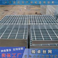 不锈钢钢格板 复合钢格栅板多钱 钢格板支持定做