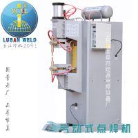 徐州焊机厂直供鲁班牌精密气动点焊机DN-75大功率交流凸焊机