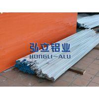 阳极氧化铝棒6063-T6耐磨损铝棒