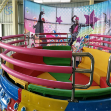 豪华版迪斯科转盘dskzp30人儿童游乐设备三星诚信经营