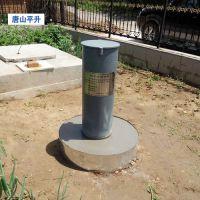 地下水超采区流量及水位在线监测设施