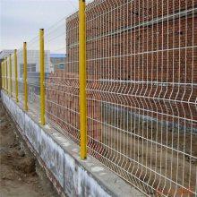建筑工地隔离栅 长春双边丝护栏网厂家 运动场所围栏铁丝网