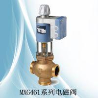 西门子三通电磁阀MXG461B40-20批量现货
