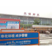 广东工地洗车机日森全自动洗轮机