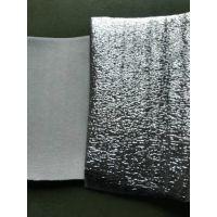 铺地板用防潮铝箔珍珠棉 汽车遮阳挡隔热材料 冰袋冰包铝箔珍珠棉