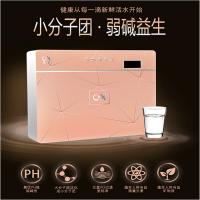 承享_能量活化弱碱性纯净水器_净水设备供应